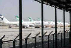 آمادگی کامل فرودگاه امام برای مقابله با ویروس کرونا