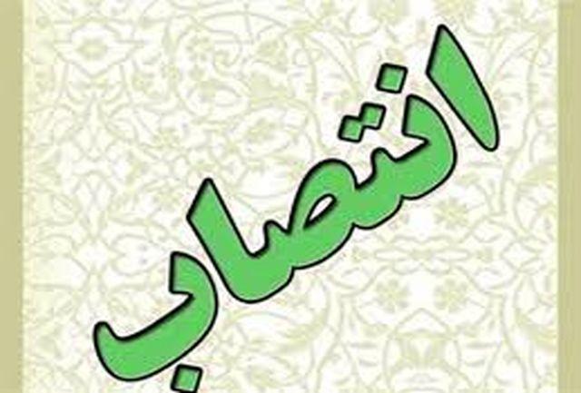 رئیس ستاد انتخابات استان هرمزگان منصوب شد
