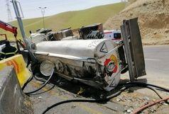 آخرین تصاویر از حادثه وحشتناک واژگونی تانکر حامل سوخت
