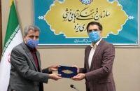 امضا تفاهم نامه صندوق بیمه روستاییان و سازمان فرهنگی شهرداری یزد
