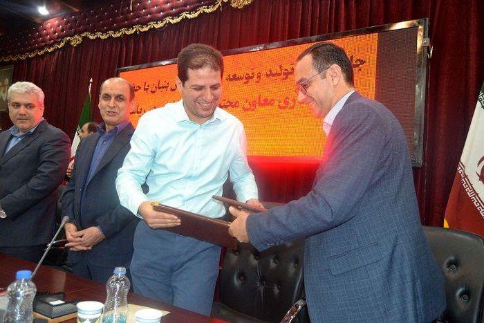 پای بزرگترین استارتاپ گردشگری کشور به استان گلستان باز شد