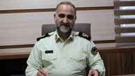 تشدید نظارت های پلیس اصفهان بر رعایت پروتکل های بهداشتی درمراکز تجاری و اداری/ با متخلفان بر خورد میشود