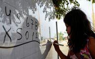 مرگبارترین خطای ریاضی 2020
