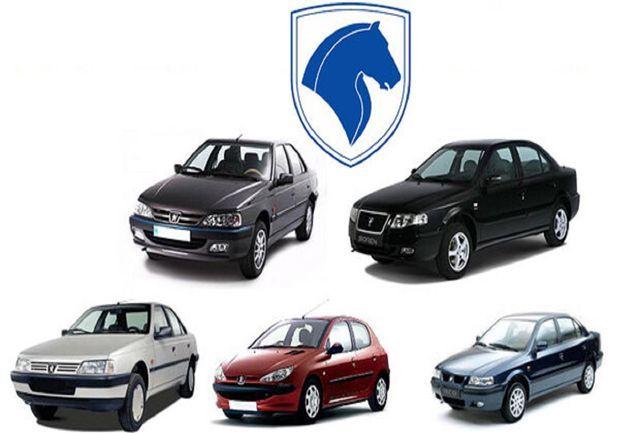 اسامی برندگان فروش فوق العاده ایران خودرو اعلام شد