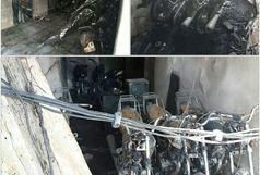 دو آتش سوزی در خرم آباد