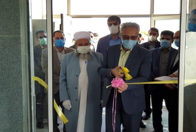 افتتاح بخش همو دیالیز بیمارستان خاتم الانبیا (ص) شهرستان درمیان
