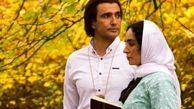 حضور محمدرضا فروتن در «دختری با لباس ارغوانی»