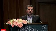 پیام تسلیت تندگویان به مناسبت درگذشت حسین علیمرادی جوان فعال سمنهای کشور
