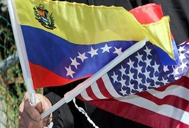 نگاهی به اقتصاد ونزوئلا