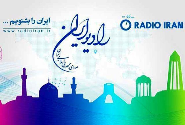 گام مهم «ایران امروز» در تولید واکسن ضد کرونا