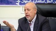 حضور مردم اصفهان در انتخابات چشمگیر است