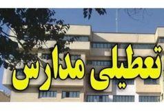 تمام مدارس زنجان فردا تعطیل است