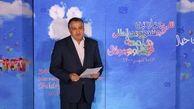 نامزدهای بخش ملی سیوچهارمین جشنواره بینالمللی فیلمهای کودکان و نوجوانان اعلام شد