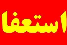 استعفای دو مدیر دیگر در هلال احمر