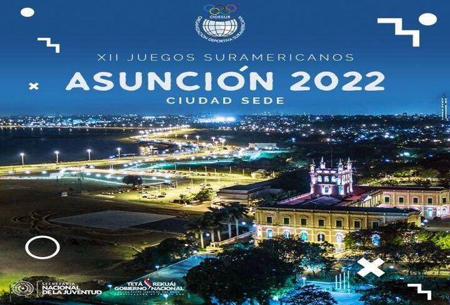 سردرگمی کمیته ملی المپیک پاراگوئه پس از خروج از میزبانی بازیهای 2022 آمریکای جنوبی