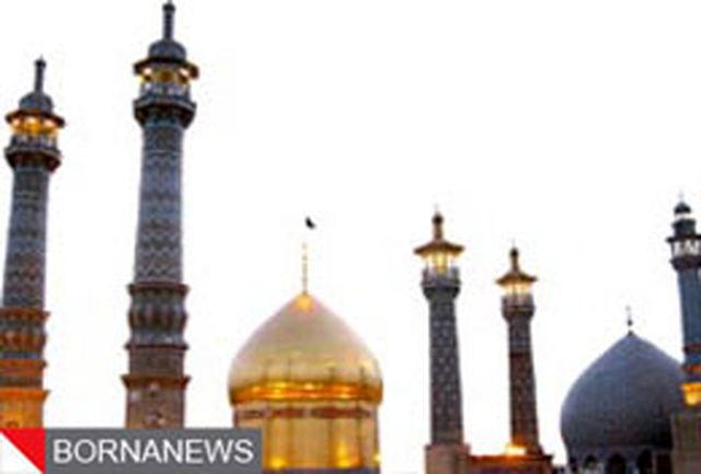 قم جزو استانهای برتر در ورود مسافرین نوروزی