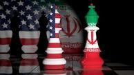 بیانیه آمریکا در جلسه شورای حکام درباره توافق برجام