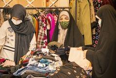 سومین نمایشگاه حجاب، مد و لباس (ضحی)