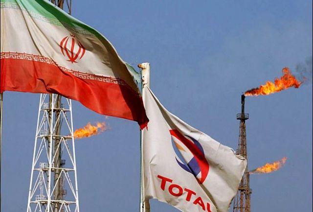 توتال از ایران می رود