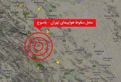اجساد مسافران پرواز تهران - یاسوج مشاهده شد