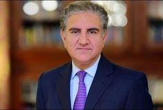 انتشار شایعه فوت وزیر امور خارجه تکذیب می شود