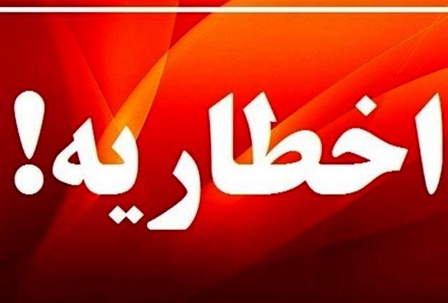 اخطاریه و هشدار سازمان هواشناسی در مورد رگبار و باران و رعد و برق در 5 استان کشور