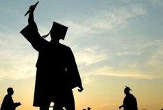 آخرین زمان ثبت نام انتقال دانشجویان شاهد و ایثارگر مشخص شد