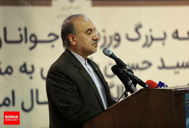 افتتاح خانه کاراته خراسان رضوی با حضور وزیر ورزش