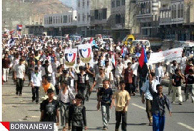 سرکوب تظاهرات ضد دولتی در یمن