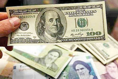 قیمت دلار و یورو در صرافی ملی امروز 22 اردیبهشت