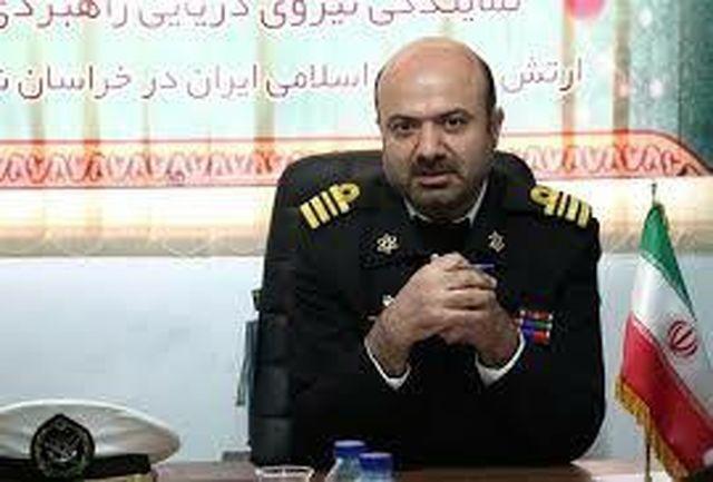 به زودی آزمون استخدامی نیروی دریایی ارتش در خراسان شمالی برگزار میشود