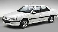 اسامی برندگان رزرو سوم فروش فوق العاده ایران خودرو اعلام شد - مرداد1400