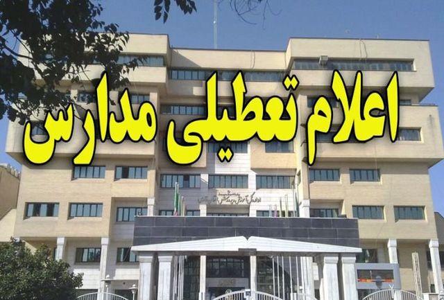 تعطیلی مدارس در ۱۱ شهرستان استان سیستان و بلوچستان به دلیل جاری شدن روانآبها