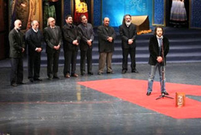 تنها سه روز تا پایان مهلت تكمیل فرم تقاضای شركت در جشنواره فیلم فجر باقی مانده است