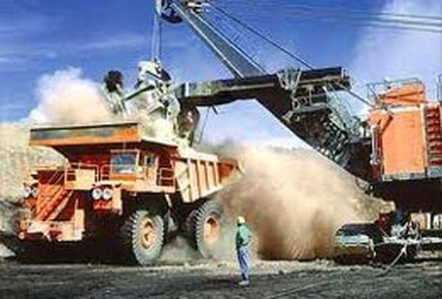تحقق اهداف برنامه چهارم توسعه در معدن