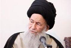 واکنش آیتالله علویگرگانی به اهانت رسانه سعودی به آیتالله سیستانی