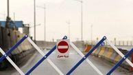 لغو طرح ممنوعیت تردد شبانه اصفهان و ۱۰ شهرستان استان