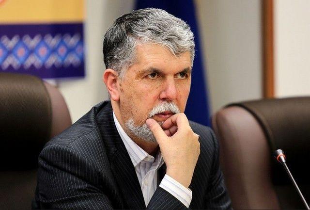 وزیر فرهنگ و ارشاد اسلامی به اصفهان سفر می کند