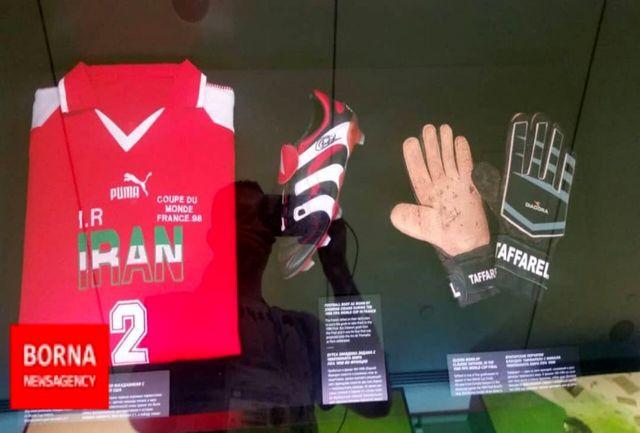 پیراهن ستاره اسبق پرسپولیس به موزه روسیه رفت