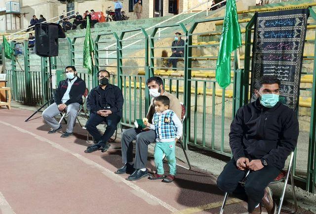 مراسم احیاء لیالی قدر در ورزشگاه شهدای قدس همدان برگزار می شود