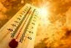 دمای هوا در یزد به 42 درجه می رسد
