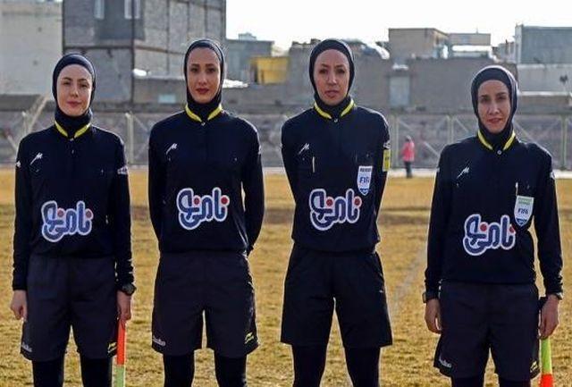 قضاوت بانوان داور ایران در بازیهای آسیایی