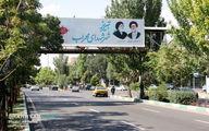 گرامیداشت روز تبریز به وسعت بیلبوردهای شهر