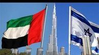 تکذیب امضای توافقنامه امنیتی با رژیم صهیونیستی از سوی امارات
