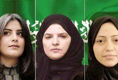 زنان سعودی و سریال فرار از زندان