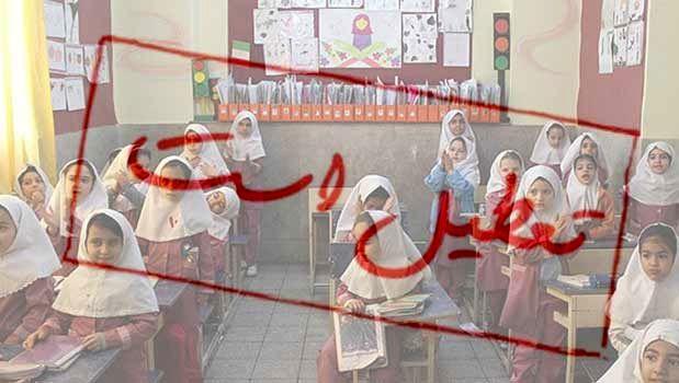 مدارس ابتدایی همدان برای دومین روز متوالی تعطیل شد
