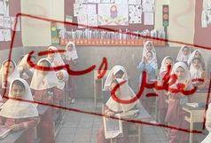 جزییات تعطیلی مدارس تبریز و حومه اعلام شد