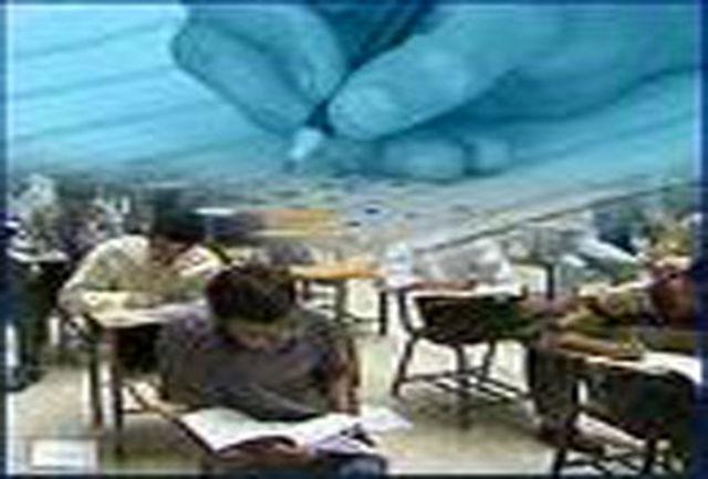 آزمون استخدامی دستگاههای اجرایی در دانشگاه علوم پزشکی اصفهان برگزار میشود