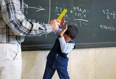 تعداد زیاد دانش آموزان عامل افزایش خشونت در مدارس/ 80 درصد کادر بعضی مدارس بازنشسته هستند