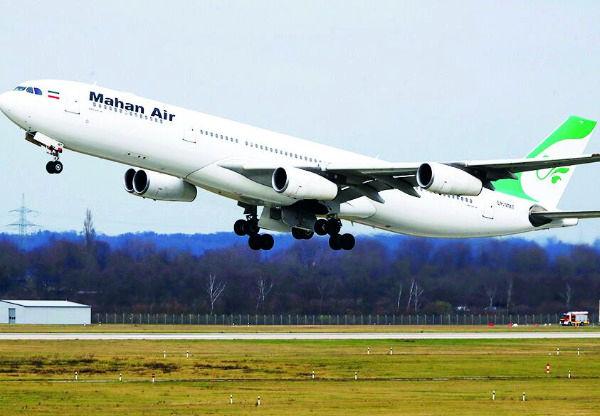 مزاحمت جنگنده آمریکایی برای هواپیمای مسافربری ایران